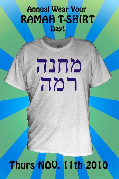 RamahT-ShirtDay.2010