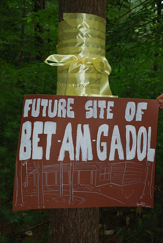 Bet Am Gadol