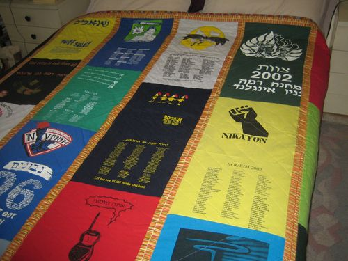 DahliaKronish.camp ramah t-shirts quilt